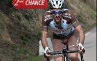 Seconde chance sur le Tour de France avec PMU : jusqu'à 100€ remboursés si un français gagne une étape