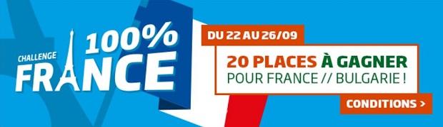 Gagnez vos places pour France/Bulgarie au SdF avec PMU