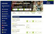 Notre avis sur ParionsSport.fr : bonus à l'inscription, cotes, formules spéciales et services proposés